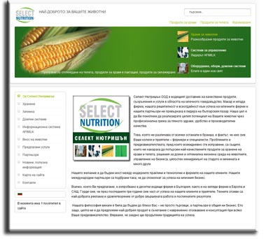 WEB site of Select Nutrition Ltd.