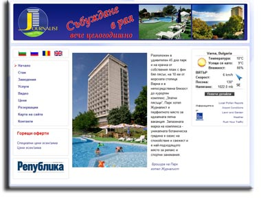 WEB site of Hotel Journalist
