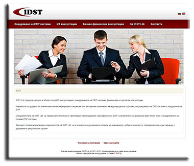 WEB site of IDST Ltd.